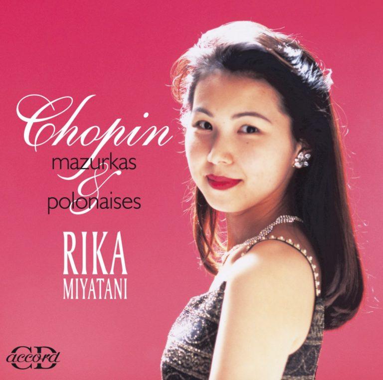 Read more about the article Rika Miyatani – recital chopinowski
