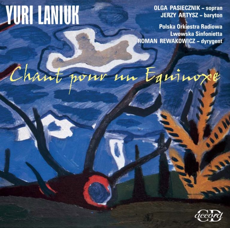 Read more about the article Yuri Laniuk – The Portrait of the Composer