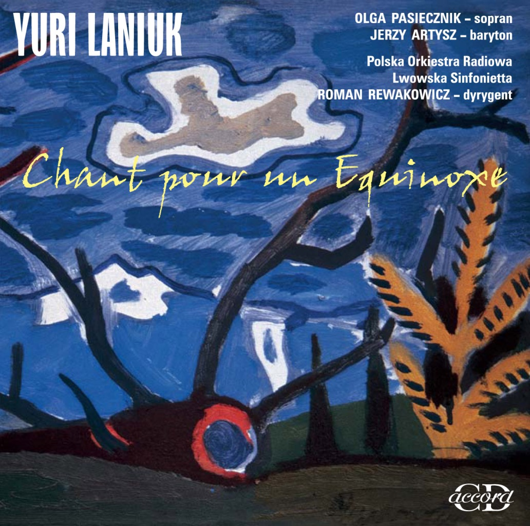 Yuri Laniuk – The Portrait of the Composer